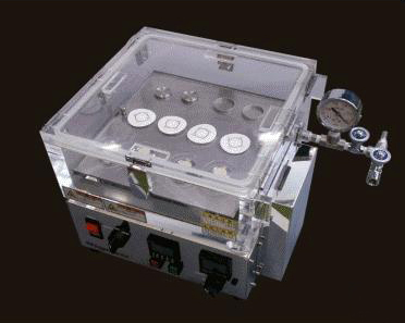 Dry multiple samples simultaneously with Rigaku UltraDry vacuum hotplate with special metal disks for rapid drying